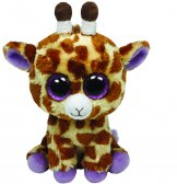 TY Safari - Boos medium 33cm