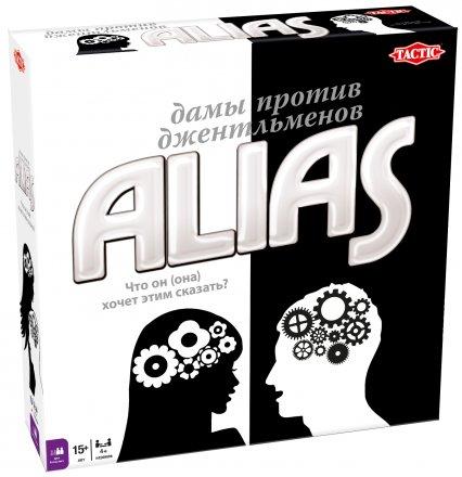 Alias Women vs Men RU
