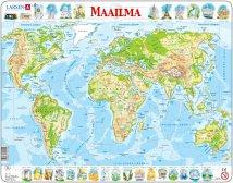 Larsen Maailman kartta (Maxi) FI 80 palaa