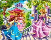 Larsen Prinsessat 2 (Maxi) 24 palaa