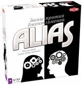 Alias Women vs Men RU