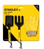 Garden Hand Tool Set 2 - 3pc: Hand spade, Hand fork, Work gloves